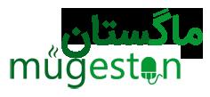 ماگستان